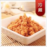 鮪魚鬆(原味) 300g